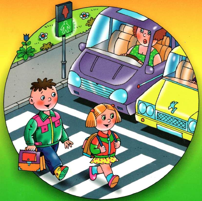 Правила безопасности дорожного движения картинки для детей